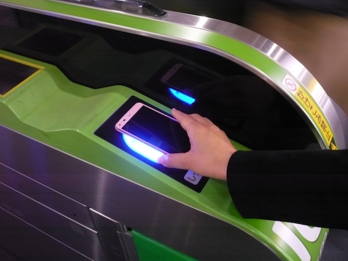 high speed mobile payment Japan using Suica in Japan